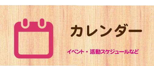 http://hirakata-kankyou.net/wp-content/uploads/2016/08/879fae267912b15003dc53b059e72a4e.jpg